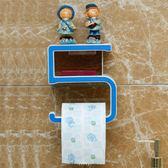 創意衛生間廁所紙巾盒吸盤紙巾架廁紙盒免打孔紙巾盒卷紙筒置物架 WE2512【東京衣社】