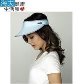 【海夫】HOII SunSoul后益 涼感防曬UPF50藍光 捷克帽(藍)