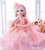芭比娃娃-智慧60厘米cm大號超大依甜芭比洋娃娃套裝女孩玩具公主單個仿真布 多麗絲