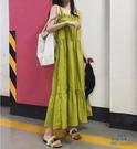 涼感一字領洋裝 牛油果綠抹茶草綠色連衣裙新款夏小清新吊帶超長裙到腳踝森系-快速出貨