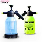 2L噴壺氣壓式噴水壺澆花灑水壺高壓力消毒噴霧器園藝養花工具噴壺
