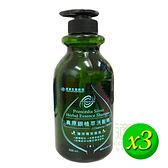 【長庚生技】真原銀植萃洗髮精-清爽x3瓶(500ml/瓶)_薄荷青茶香氛