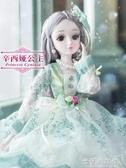 芭比娃娃 60厘米智慧芭比丹路大號超大洋娃娃女孩單個公主玩具套裝大禮盒布 米蘭潮鞋館YYJ