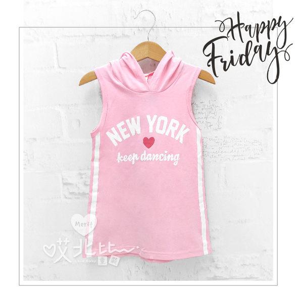 舞動紐約白邊條粉色連帽背心 粉色 女童 韓版 童裝