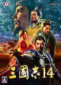 實體包裝 電腦版 PC版 三國志14 繁體中文版 預購2020/1/16