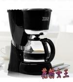 220V 滴漏式咖啡機 家用全自動美式咖啡壺泡茶煮茶機防干燒 aj8850【花貓女王】