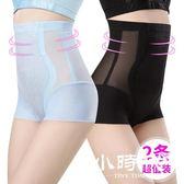 2條裝 高腰收腹內褲塑身內褲 NK-25