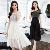 限時38折 韓國風條紋長裙氣質雪紡拼接小性感短袖洋裝