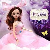 芭比娃娃穿婚紗的芭比娃娃公主單個超大拖尾90厘米婚紗女孩 nm2008【VIKI菈菈】
