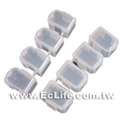 組合式零件盒 03-302