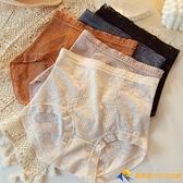 高腰內褲女蕾絲收腹全棉大碼胖mm夏季薄款純棉襠抗菌透氣【勇敢者】