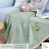 被子加厚珊瑚絨毯子辦公室午睡蓋毯空調夏季單人薄款 早秋最低價促銷