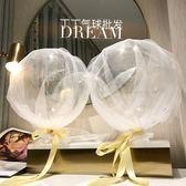 婚禮小物北歐ins網紅網紗氣球18寸波波球婚禮布置派對宴會-凡屋