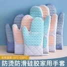 隔熱手套 加厚烤箱手套防燙隔熱耐高溫烘焙工具廚房微波爐專用硅膠手套防滑