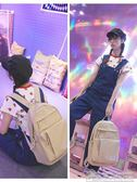 後背包女士韓版百搭潮背包包軟皮休閒時尚旅行大容量書包 居樂坊生活館