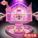 葉羅麗寶石盒子女孩發光玩具孔雀冰晶寶石宮冰靈公主花圣殿花蕾堡 快速出貨