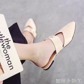 一字拖拖鞋包頭懶人半女新款夏秋季韓版學生百搭休閒粗跟涼拖外穿潮 蘿莉小腳丫