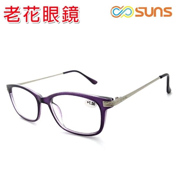 老花眼鏡 簡約紫輕巧細框老花眼鏡 佩戴舒適 閱讀眼鏡 高硬度耐磨鏡片 配戴不暈眩