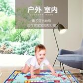 大富翁豪華版超大號正版經典兒童成年世界之旅大富豪地毯式遊戲棋YYJ 快速出貨