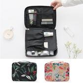 韓國 印花 花叢 旅行 收納包 加厚款 盥洗包 旅遊化妝包 防水收納袋 包中包 行李箱【RB448】
