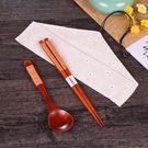 日式禮品清新木質和風便攜筷子勺子套裝手工福袋旅行環保創意餐具