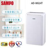 送聲寶雙USB充電器(DQ-U1202UL)/SAMPO聲寶 7L空氣清淨除濕機(AD-W614T)★免運★
