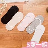 現貨-襪子-大腳女孩-夏季素色舒適矽膠防脫船型襪Kiwi Shop奇異果0410【SXA029】