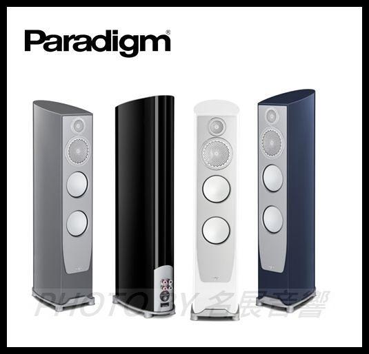 全新豪華旗艦款 加拿大 Paradigm Persona 3F 落地喇叭