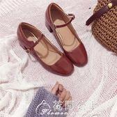 日系瑪麗珍小皮鞋方頭軟妹Lolita復古文藝粗跟淺口單鞋扣帶女   花間公主