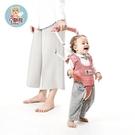 學步帶 貝斯熊學步帶嬰幼兒學走路防勒護腰型防摔牽引繩嬰兒寶寶學步神器 618狂歡