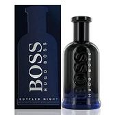 Hugo Boss Boss Bottled Night 夜自信淡香水 100ml
