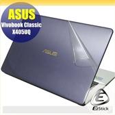 【Ezstick】ASUS X405 X405U X405UQ 二代透氣機身保護貼(含上蓋貼、鍵盤週圍貼)DIY 包膜