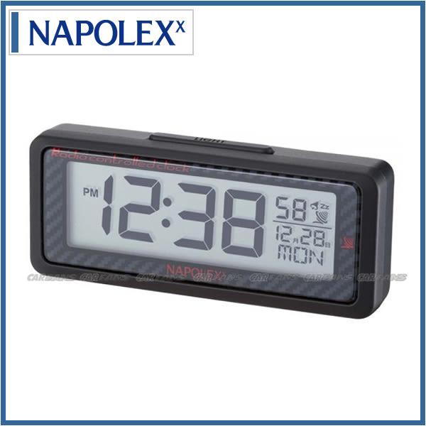 【愛車族購物網】NAPOLEX 車用電波時鐘 (CARBON碳纖紋)