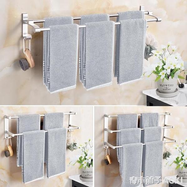 免打孔毛巾架衛生間浴巾架掛鉤浴室掛架單桿毛巾桿廁所壁掛置物架 ATF青木鋪子