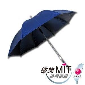 【微笑MIT】張萬春/張萬春洋傘-直立式一級遮光降溫傘 AT1015(深藍) 02700002-02004