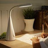 LED台燈護眼書桌大學生宿舍臥室床頭燈小學習閱讀USB寢室充電兒童   居家物語