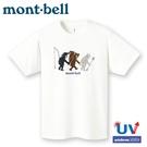 【Mont-Bell 日本 男 WIC.T 3匹熊短袖排汗T恤《白》】1114416/排汗衣/ 機能衣