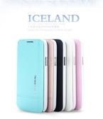 ※卡來登 冰晶系列 SAMSUNG GALAXY S4 mini i9190 側翻皮套/側開皮套/背蓋式皮套/保護套/保護殼
