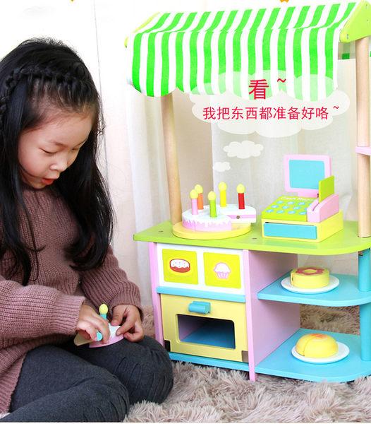 *粉粉寶貝玩具*實木製仿真蛋糕店~超仿真麵包店~精緻家家酒玩具~質感優~