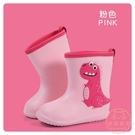 兒童雨鞋 女童寶寶雨靴雨衣套裝幼兒男童小孩輕便防滑防雨水鞋小童【購物節狂歡】