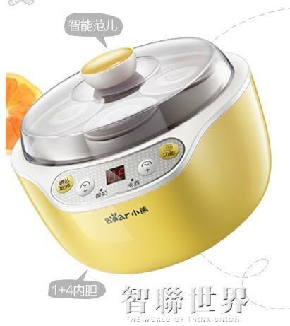 家用全自動小型迷你自制米酒機分杯多功能發酵機igo 智聯世界220V