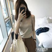 夏季韓版冰絲無袖針織背心女外穿修身短款學生吊帶內搭打底衫 東京衣秀