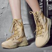 夏季戶外運動高筒登山鞋女防水防滑徒步鞋男輕便透氣沙漠靴旅行鞋  糖糖日系森女屋