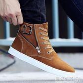 秋季男士休閒鞋高筒鞋男韓版潮流高邦青年板鞋百搭學生新款男鞋子  遇見生活