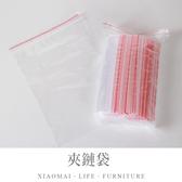 現貨 快速出貨【小麥購物】夾鏈袋 4號 5號 6號 7號 8號【Y368】多種尺寸 透明袋 收納袋