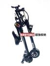 BIRDYEDGE 黑騎士 電動腳踏車 ...