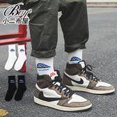 中筒襪 雪山印花造型長襪(貼身物不退換)【N6310】