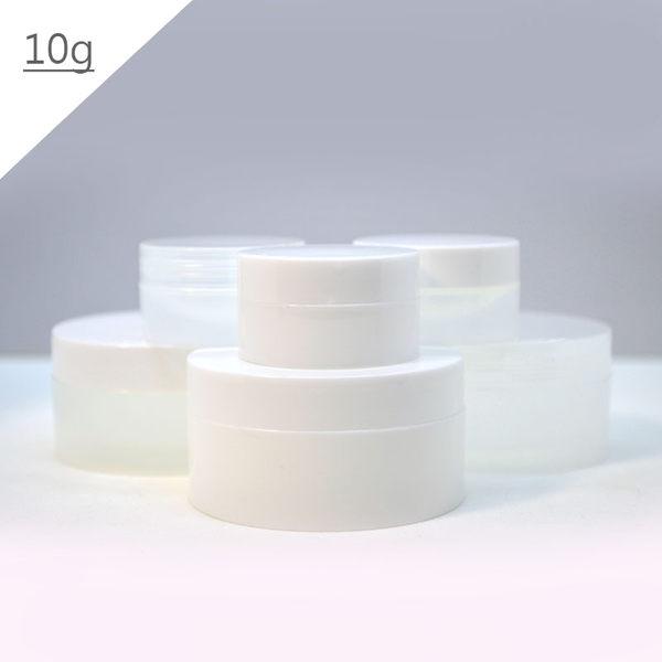『藝瓶』瓶瓶罐罐 空瓶 空罐 隨身瓶 旅行組 藥膏盒 化妝保養品分類瓶 3款凹底乳霜分裝罐-10g