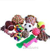 狗狗玩具耐咬磨牙寵物玩具金毛泰迪比熊發聲狗玩具寵物用品訓練球  k-shoes
