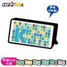 【奇奇文具】特價 HFPWP 29折 收納包 筆袋 環保材質 台灣製 POPS02P4